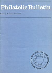 British Philatelic Bulletin Volume 13 Issue 6