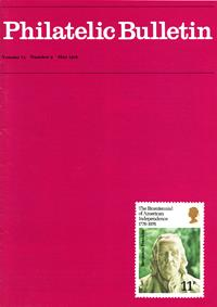 British Philatelic Bulletin Volume 13 Issue 9