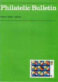 British Philatelic Bulletin Volume 16 Issue 8