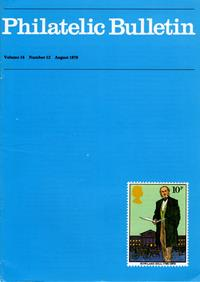 British Philatelic Bulletin Volume 16 Issue 12
