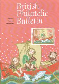 British Philatelic Bulletin Volume 24 Issue 2