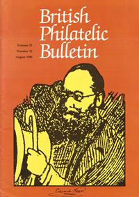 British Philatelic Bulletin Volume 25 Issue 12