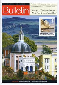 British Philatelic Bulletin Volume 49 Issue 8