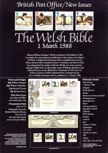 The Welsh Bible 1588-1988