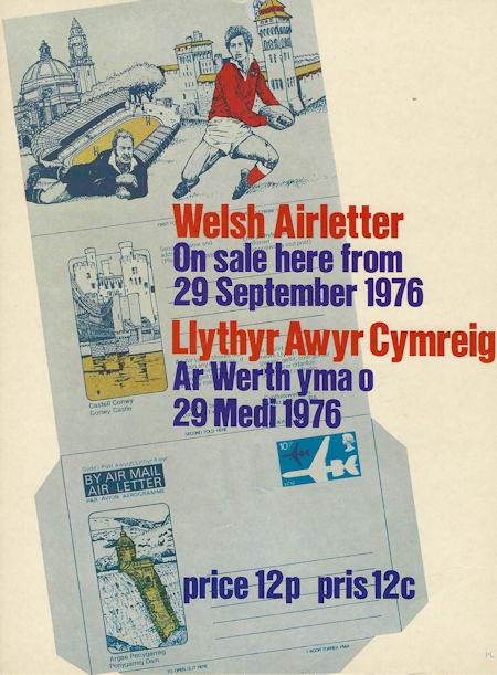 Welsh Airletter (1976)
