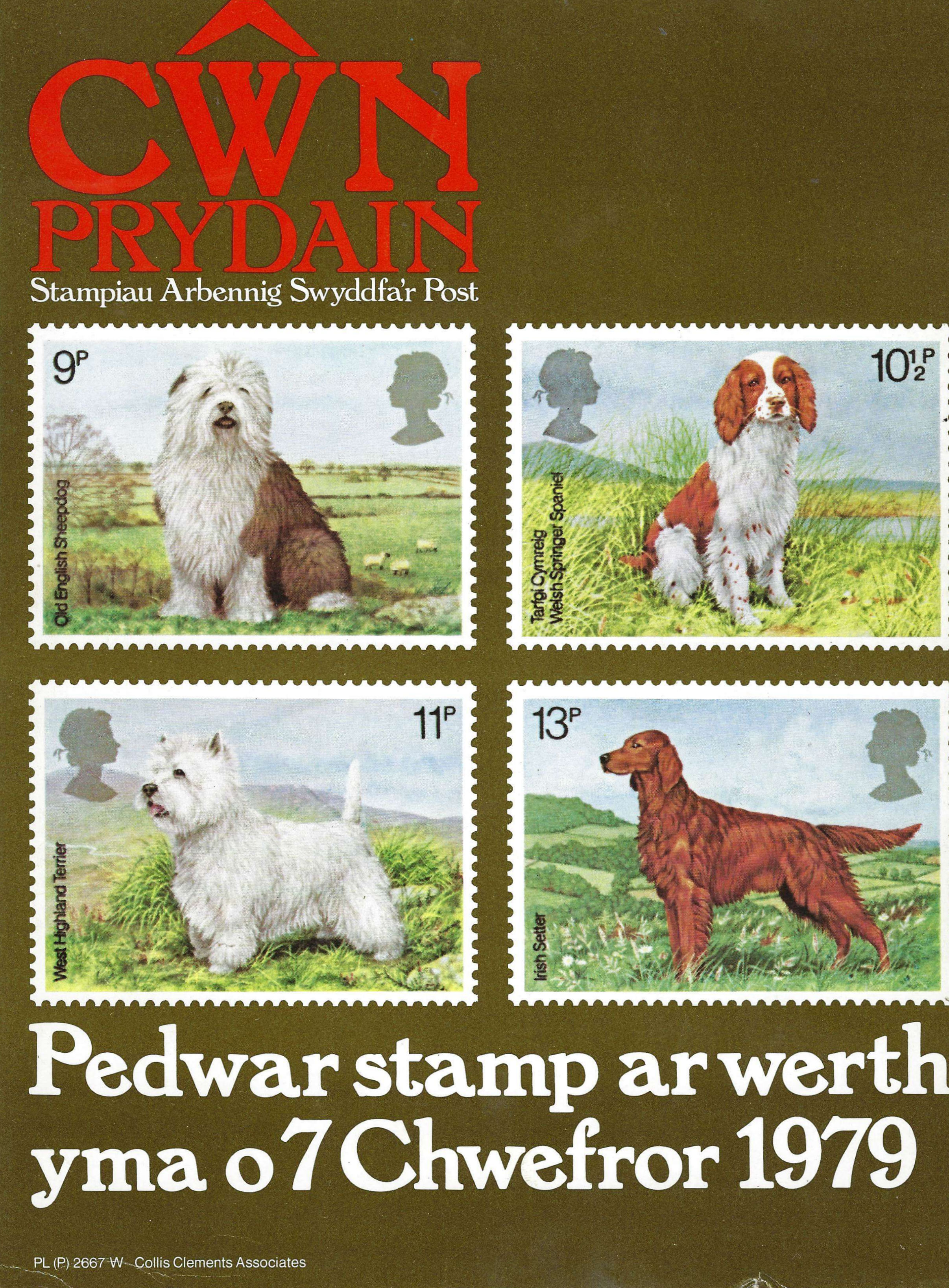 British Stamps for 1979 : Collect GB Stamps
