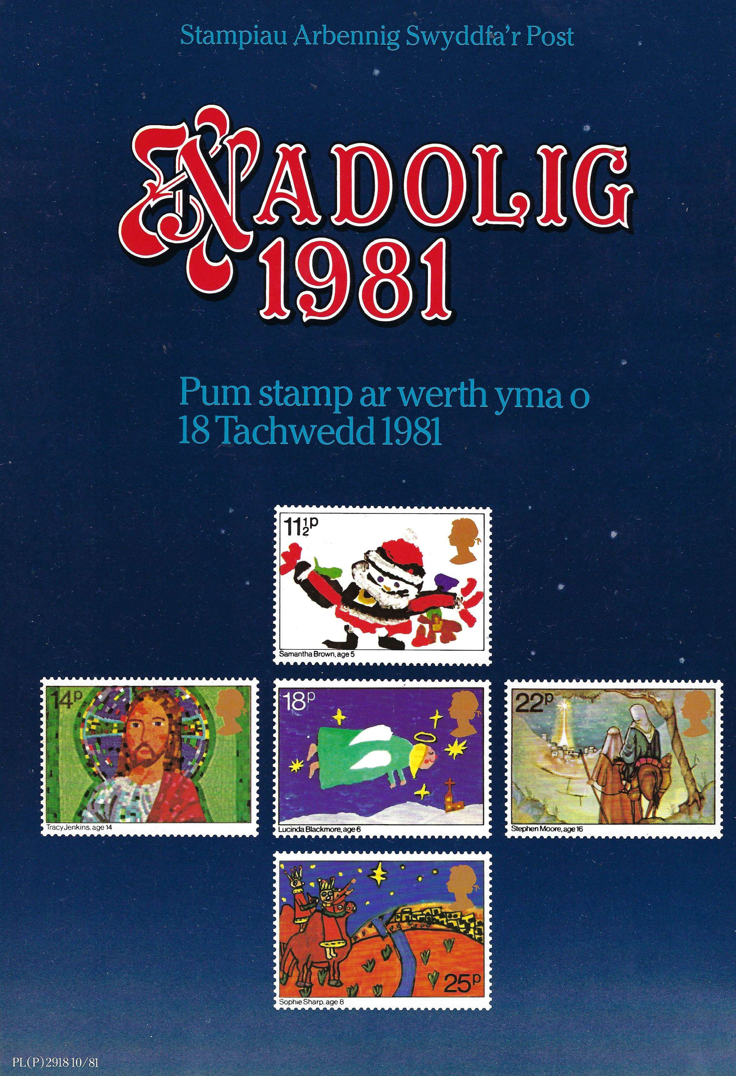 Christmas 2014 (2014) : Collect GB Stamps