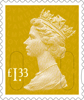 Definitives 2015 £1.33 Stamp (2015) Amber Yellow