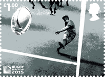 Rugby World Cup £1.00 Stamp (2015) Drop Goal