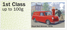 Post & Go : Royal Mail Heritage: Transport 1st Stamp (2016) Royal Mail Minivan, 1970s