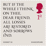Shakespeare 1st Stamp (2016) Sonnet 30 (1609)
