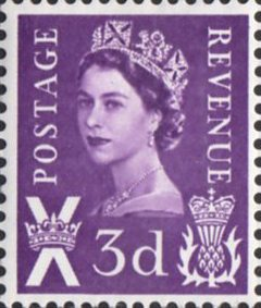 British Stamps For 1958 Collect GB Stamps