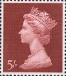 High Value Definitives 5s Stamp (1969) Raspberry Red