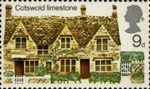 British Rural Architecture 9d Stamp (1970) Cotswold Limestone