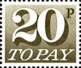 Decimal To Pay 20p Stamp (1970) Olive Brown