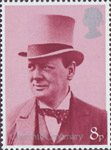Churchill Centenary 8p Stamp (1974) Secretary of War and Air, 1919
