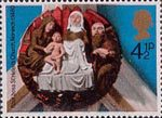 Christmas 4.5p Stamp (1974) The Nativity (St Helens Church, Norwich, c 1480)