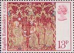 Christmas 13p Stamp (1976) The Three Kings