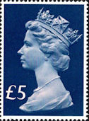 High Value Definitive £5 Stamp (1977) Head, Royal Blue - tine, pale pink