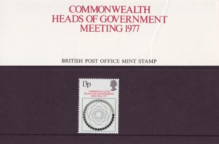 Commonwealth Heads of Government Meeting 1977 (1977)