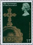 25th Anniversary of Coronation 11p Stamp (1978) The Sovereign's Orb