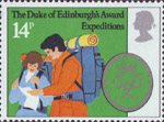 The Duke of Edinburgh's Award 14p Stamp (1981) 'Expeditions'