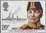 Maritime Heritage 26p Stamp (1982) Lord Fisher and HMS Dreadnought