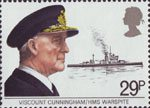 Maritime Heritage 29p Stamp (1982) Viscount Cunningham and HMS Warspite