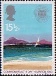 Commonwealth Day 15.5p Stamp (1983) Tropical Island