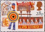 British Fairs 28p Stamp (1983) Side-shows