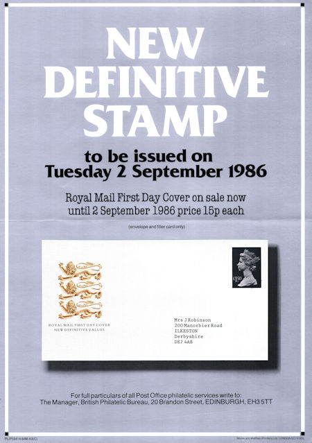 High Value Definitive (1986)