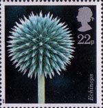 Flowers 22p Stamp (1987) Globe Thistle