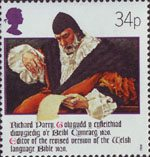 The Welsh Bible 1588-1988 34p Stamp (1988) Bishop Richard Parry (editor of Revised Welsh Bible, 1620)
