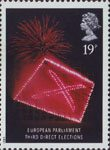 Anniversaries 19p Stamp (1989) Cross on Ballot Paper (3rd Direct Elections to European Parliament)