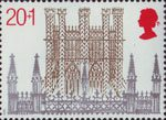Christmas 1989 21p Stamp (1989) Octagon Tower