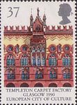 Europa 1990 37p Stamp (1990) Templeton Carpet Factory, Glasgow