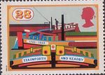 Inland Waterways 28p Stamp (1993) Yorkshire Maid and other Humber Keels, Stainforth and Keadby Canal