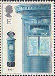 Pillar to Post E Stamp (2002) Air Mail Box, 1934