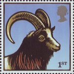 Farm Animals 1st Stamp (2005) Bagot Goat