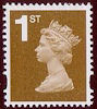 Definitive - Pricing in Proportion  1st Stamp (2006) Gold