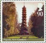 Plants - UK Species in Recovery 81p Stamp (2009) Pagoda, Kew Gardens