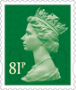 Definitives 2014 81p Stamp (2014) Holly Green