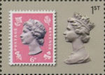 Machin Definitive Anniversary 1st Stamp (2017) April/may 1966