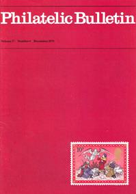 British Philatelic Bulletin Volume 17 Issue 4