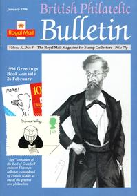 British Philatelic Bulletin Volume 33 Issue 5