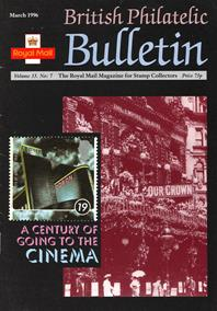 British Philatelic Bulletin Volume 33 Issue 7