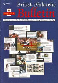 British Philatelic Bulletin Volume 33 Issue 8